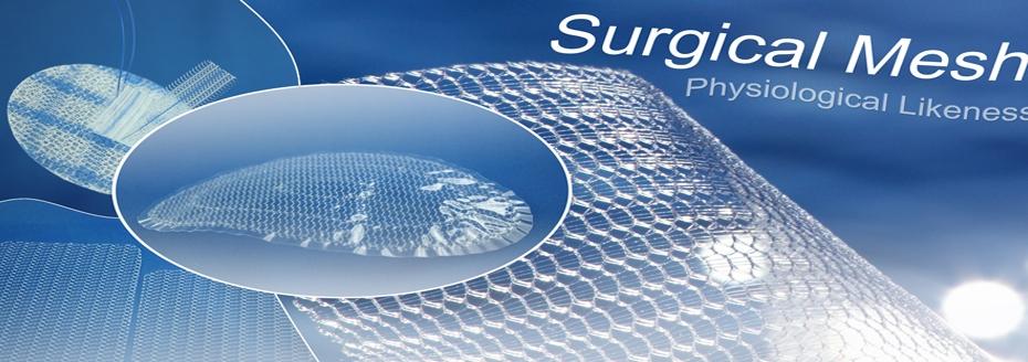 Slide Surgical Mesh